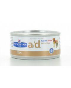 Hills™ Prescription Diet A/D Canine/Feline Critical Care 156g