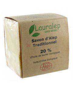 Lauralep Savon d'Alep Bio de Laurier 20 %