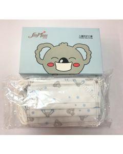 Next Lab Masques Jetables Enfant 20 masques